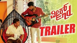 Weekend Official Trailer | New Kannada HD Trailer 2019 | Anant Nag, Milind, Sanjana Burli