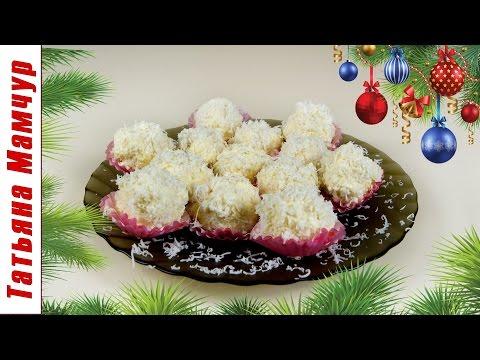 Ну, оОчень вкусная закуска-салат Raffaello/ Рецепты на Новый Год и Рождество