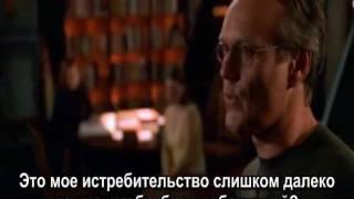 Баффи: Мы пойдём через огонь.wmv