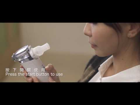 Pu Yuan Portable Nebulizer - How to use and cleaning