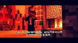 Minecraft песня про крипера (перевод)