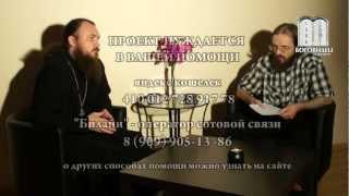 Истерики у мужа. Священник Максим Каскун