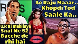 Rahul Gandhi vs BabuRao Comedy Bollywood Mashup