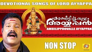 Hindu Devotional Songs Malayalam | Ambilipoovalle Ayyappan | Non Stop New Ayyappa Devotional Songs