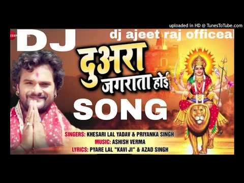 DUARA JAGRATA HOI BHAKTI DEVI GEET LOVE KAL SAB HOI STYLE MIXX BY DJ AJEET SINGH