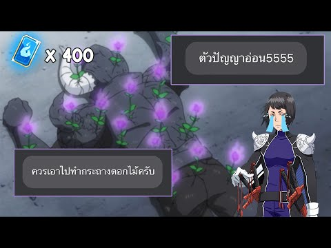 สุ่ม 400 ตั๋วเพื่อลบคำสบประมาทให้อัศวินมายา | Hitman Reborn!