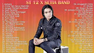 Download lagu ST 12 X SETIA BAND [ FULL ALBUM ] Lagu Pop Indonesia Terbaik 2000an - 2020 || Lagu Indo Terbaru Hits