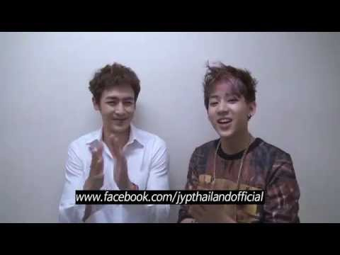 Message from Nichkhun and BamBam to Thai Fans