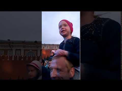 Софья в Москве