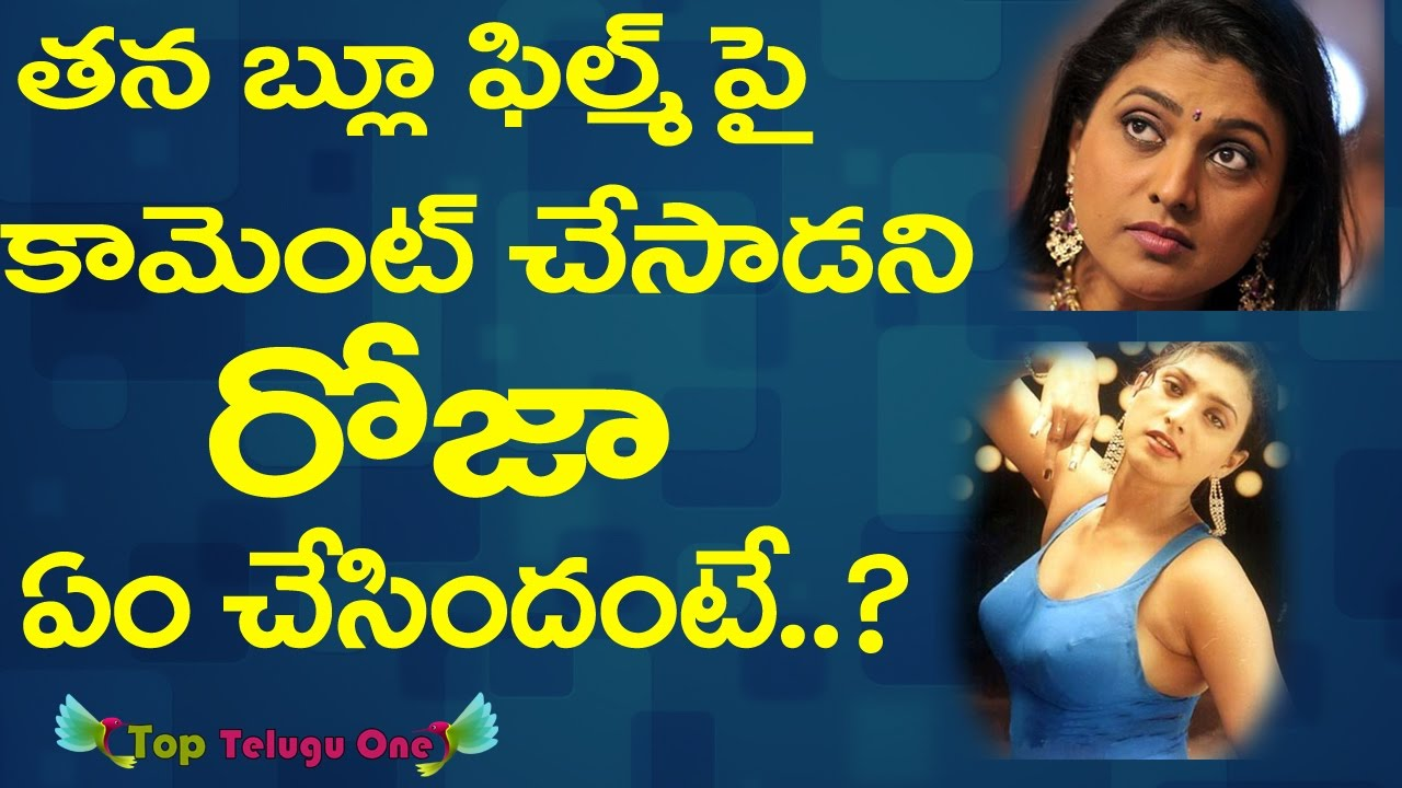 Roja Comments On Her Blue Films     -5653
