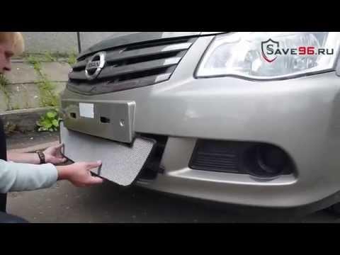 Защита радиатора на Hyundai i40 (Хендай Ай 40) 2012-2015 г.в.из YouTube · С высокой четкостью · Длительность: 1 мин35 с  · Просмотров: 451 · отправлено: 13.02.2016 · кем отправлено: Save96.ru - Защитные сетки радиатора