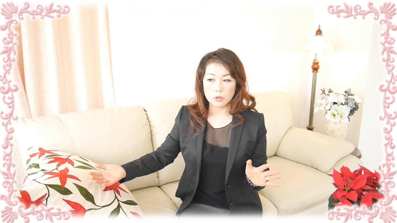 青龍 桜子