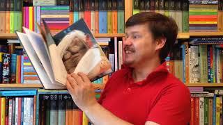Андрей Усачев. Колыбельная книга. Иллюстрации Игоря Олейникова