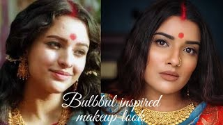 STEP BY STEP | BULBBUL INSPIRED LOOK | IN HINDI | TRYING NEW MAKEUP PRODUCTS