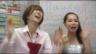 Recorded on 13/05/29 抜き打ちテストとお札の授業!カミナリ学問所TVラ...