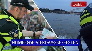 Politie aan het werk tijdens Nijmeegse Vierdaagsefeesten 2019   Politievlogger JanWIllem  Deel 1