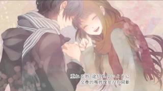 supercell - 約束をしよう 【中、日文字幕】【高音質】