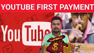 YouTube First income | My Journey | Motivational | Tamil | Nizhal Yugam