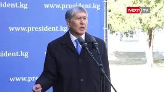 """Алмазбек Атамбаев: """"Мен сезип турам, эл мага ишенерин, Кыргыздын президентине ишенээрин"""""""