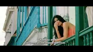 Бг Превод - Ek Tha Tiger - Laapata