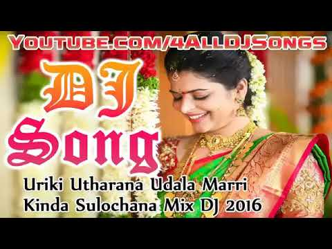 Uriki Utharana Udala Marri Kinda Sulochana Mix DJ Song-2018