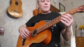 Русская семиструнная гитара. Урок 4. Ноты. Не как в школе.