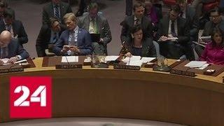 Где Скрипали? Россия готова созвать совещание Совбеза - Россия 24