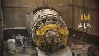 الانتهاء من أعمال حفر الأنفاق العميقة بمشروع «قطار الرياض» (فيديو وصور)