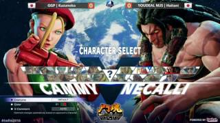 鬥魂 2016 (TWFighter Major): Street Fighter V ~ Top 8