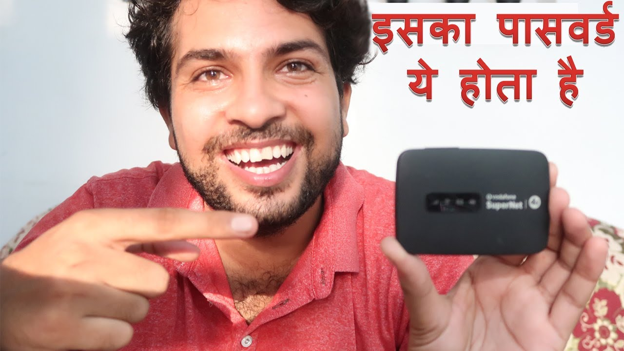 Vodafone SuperNet 4G Dongle Admin password kya hota hai