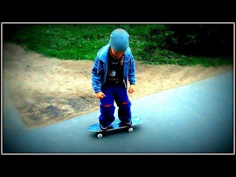 Как выбрать скейт для ребёнка? Как научить ребёнка кататься.