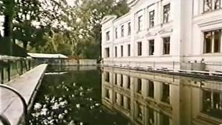 Полтергейст-90 (1991)
