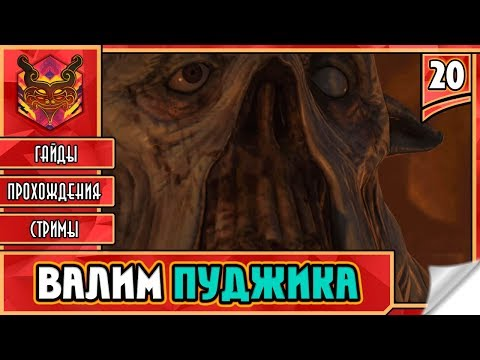 🔥 CASTLEVANIA LORDS OF SHADOW ★ СЛЭШЕР НА ПК ★ ADVENTURE ► Прохождение #20 ► ВАЛИМ ПУДЖИКА