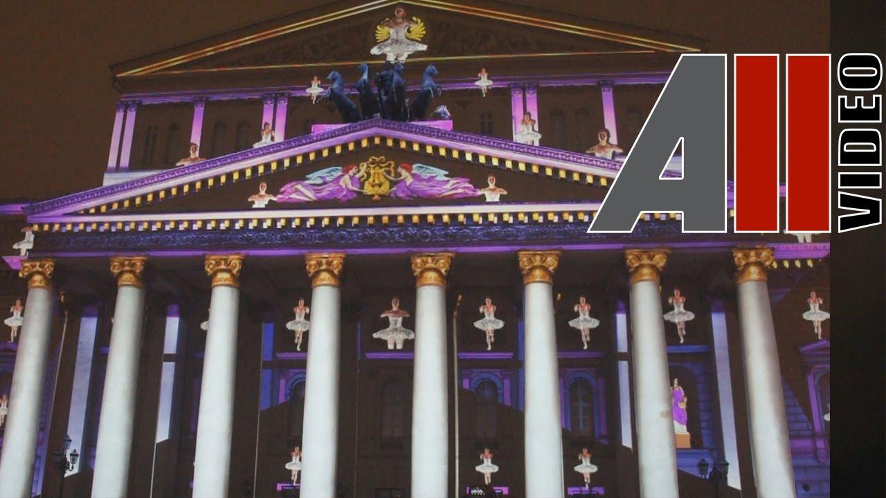 Балет, Декор, Движение. Большой Театр. Круг света 2013 ...