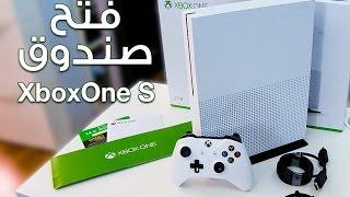XboxOne S - فتح صندوق ومقارنة