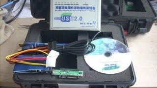 WD Hard Drive Repair Tool DFL-WDII:Run 44 Optimization