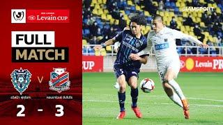 ลูวานคัพ 2021 อวิสป้า ฟุกุโอกะ vs ฮอกไกโด คอนซาโดเล่ ซัปโปโร | Full Match | 03.03.21