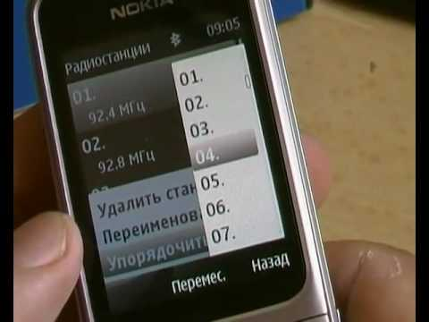 Nokia 2710 Navigation Edition: Мультимедиа