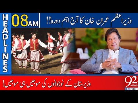 PM Imran Khan important visit today | Headlines | 08:00 AM | 20 January 2021 | 92NewsHD thumbnail