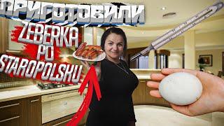 Всё идёт своим чередомМуж устанавливает электропастуха жена готовит шедеврыZeberka Po Staropolsku