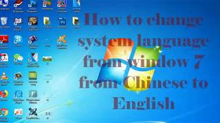 How To Change System Language window 7 from Chinese to English, របៀបដូភាសាពី Window ចិន ទៅ English