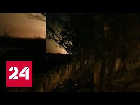 Момент падения украинского Boeing 737 под Тегераном сняли на видео - Россия 24