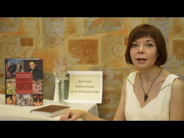 Изображение предпросмотра прочтения – ТюмероваВера Юрьевна читает произведение «Бессонница» О.Э.Мандельштама