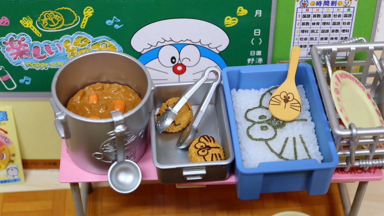 Doraemon Happy School Lunch Re-MeNT