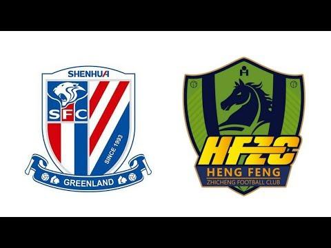 Round 21 - Shanghai Shenhua vs Guizhou Hengfeng Zhicheng