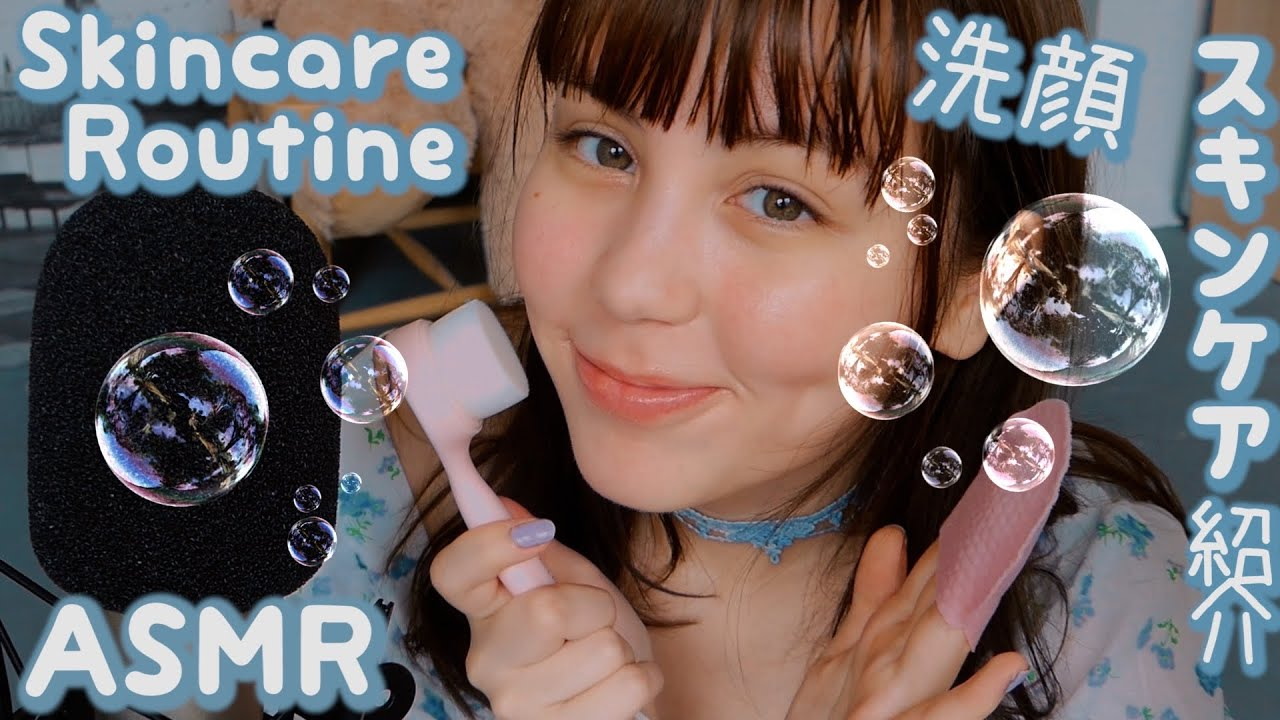 [SUB] ASMR すっぴんスキンケア紹介 ♡ My Relaxing Skincare Routine