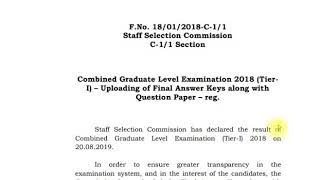 Combined Graduate Level Examination 2018 (Tier I) – Final Answer Keys along with Question Check Now