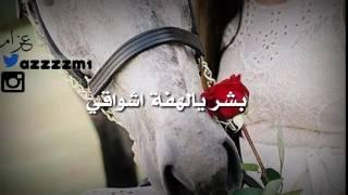 شيله احبك حب ماحبه بشر أداء علي البريمي اهداء لS 😍😚❤