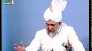 Urdu Khutba Juma on June 17, 1994 by Hazrat Mirza Tahir Ahmad