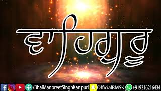 Download audio mp3 https://bit.ly/2m4aiwj bhai manpreet singh ji kanpuri . +91-9316216434 website :- www.bhaimanpreetsinghkanpuri.cf 24/7 live radio b...